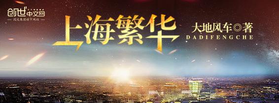 午夜影院男性影院上海繁华